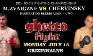 Ghetto fight @ 13 July